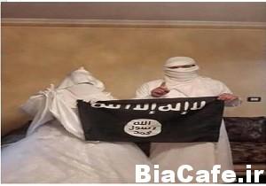 مهریههای عجیب عروس و دامادهای داعشی!